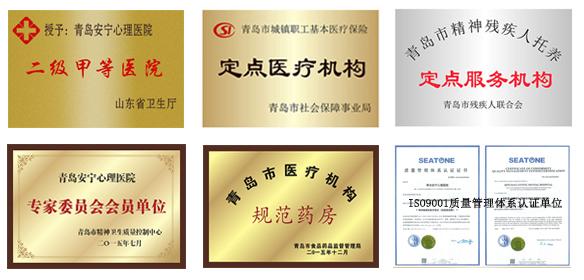 医师来了!北京大学第六医院医师张卫华4月21日坐诊青岛安宁医院